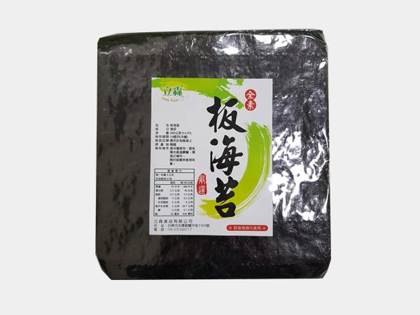 板海苔– 立森食品有限公司-日式海苔,韓式海苔,調理醬,醬包,調味粉包 ...